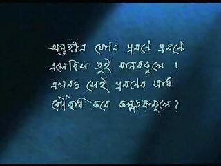 ब्रा-Titfuck सेक्सी मूवी एचडी हिंदी